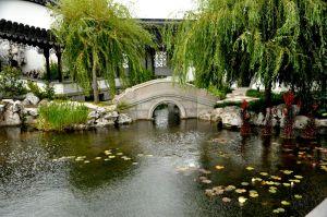Chinese Garden bridge