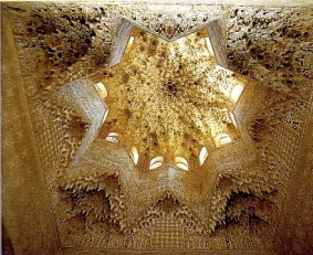 The ceiling in the Hall of the Abencerrajes (thanks to the internet)