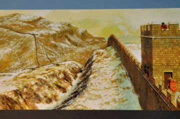 depiction of Hadrian's Wall with watchtower