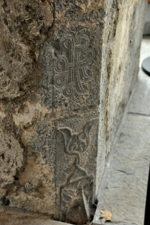 Carving at a doorway